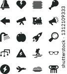 solid black vector icon set  ... | Shutterstock .eps vector #1312109333