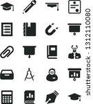 solid black vector icon set  ... | Shutterstock .eps vector #1312110080