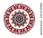 flower coloring mandala.... | Shutterstock .eps vector #1312115960
