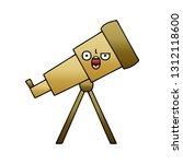 gradient shaded cartoon of a... | Shutterstock .eps vector #1312118600