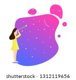 girl watching stars and space... | Shutterstock .eps vector #1312119656
