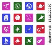 astronomy icons. white flat... | Shutterstock .eps vector #1312122230