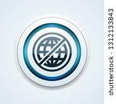 restrict internet access button ... | Shutterstock .eps vector #1312133843