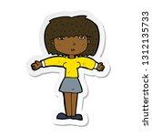 sticker of a cartoon woman... | Shutterstock .eps vector #1312135733
