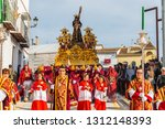 velez malaga  spain   march 29  ... | Shutterstock . vector #1312148393