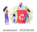 recycling garbage   small... | Shutterstock .eps vector #1312150130