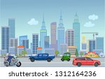 urban landscape street with... | Shutterstock .eps vector #1312164236