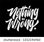 logo cool lettering | Shutterstock . vector #1312196960