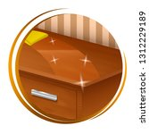 furniture polish to shiny icon. ... | Shutterstock .eps vector #1312229189
