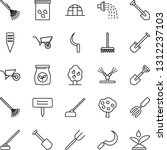 thin line icon set   job vector ... | Shutterstock .eps vector #1312237103