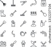 thin line icon set   job vector ... | Shutterstock .eps vector #1312237106