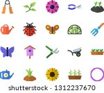 color flat icon set nesting box ... | Shutterstock .eps vector #1312237670