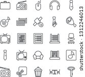 thin line icon set   cafe... | Shutterstock .eps vector #1312246013
