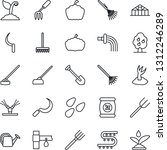 thin line icon set   job vector ... | Shutterstock .eps vector #1312246289