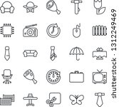 thin line icon set   tv vector  ... | Shutterstock .eps vector #1312249469