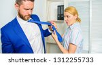 girl seduce colleague. sexual... | Shutterstock . vector #1312255733
