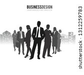 icons of people  businessmen ... | Shutterstock .eps vector #1312259783