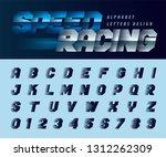 vector of futuristic alphabet...   Shutterstock .eps vector #1312262309