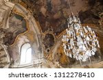 germany w rzburg   22.06.2018   ... | Shutterstock . vector #1312278410
