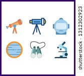 6 discovery icon. vector... | Shutterstock .eps vector #1312302923