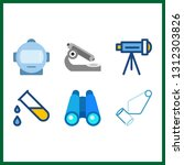 6 discovery icon. vector...   Shutterstock .eps vector #1312303826