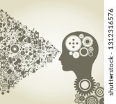 the head of the person consists ... | Shutterstock .eps vector #1312316576