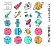 space icons set in thin line... | Shutterstock .eps vector #1312318823