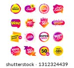 sale banner templates design.... | Shutterstock .eps vector #1312324439