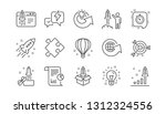 startup line icons. launch... | Shutterstock .eps vector #1312324556