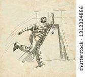 bowling   an sportman. an hand... | Shutterstock . vector #1312324886