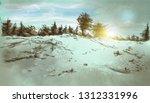 landscape  countryside. an hand ... | Shutterstock . vector #1312331996