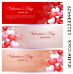 luxury valentines day header.... | Shutterstock .eps vector #1312334429