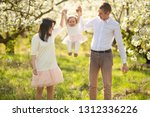 family on vacation in the park  ... | Shutterstock . vector #1312336226