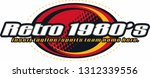 retro 1990's oval cheerleading... | Shutterstock .eps vector #1312339556
