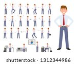 cartoon character of office... | Shutterstock . vector #1312344986