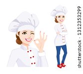 young confident chef woman... | Shutterstock .eps vector #1312353299