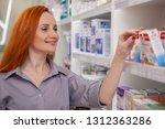 happy healthy woman smiling ... | Shutterstock . vector #1312363286