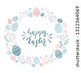 round card with blue and pink... | Shutterstock . vector #1312364069