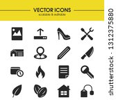 mixed icons set with service ... | Shutterstock .eps vector #1312375880