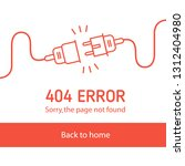 404 error electric plug and... | Shutterstock .eps vector #1312404980
