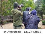professional wildlife... | Shutterstock . vector #1312442813