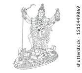 indian hindi goddess kali also... | Shutterstock .eps vector #1312449869