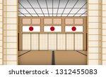 indoor dojo room   Shutterstock .eps vector #1312455083