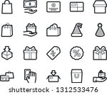 bold stroke vector icon set  ... | Shutterstock .eps vector #1312533476