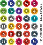 white solid icon set ... | Shutterstock .eps vector #1312534283