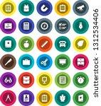 white solid icon set  pen... | Shutterstock .eps vector #1312534406