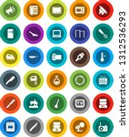 white solid icon set  broom... | Shutterstock .eps vector #1312536293