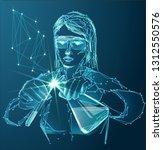 vector of modern science... | Shutterstock .eps vector #1312550576