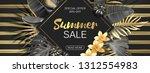 sale. rhombus summer sale... | Shutterstock .eps vector #1312554983