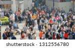 blur of people walk in the... | Shutterstock . vector #1312556780